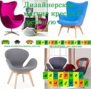 Дизайнерские мягкие кресла для дома!