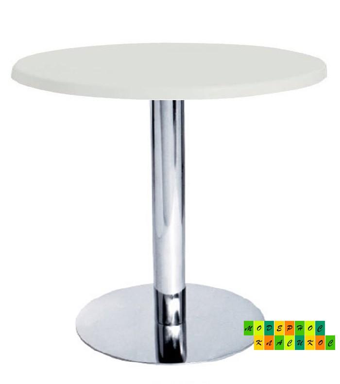 Стол барный Стефи1, диаметр 80 см, высота 72 см