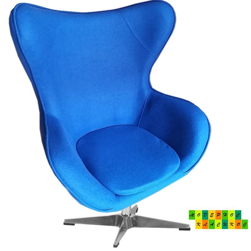 Кресло Эгг (Egg), ткань кашемир, цвет синий