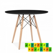 Стол обеденный Тауэр Вуд, дерево, цвет черный, диаметр 60 см