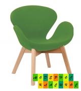 Кресло Сван Вуд Армз, мягкое, ножки дерево бук, ткань, цвет зеленый