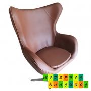 Кресло Эгг (Egg),  кожзам, цвет коричневый