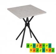 Стол Крос60SW квадратный 60*60 см