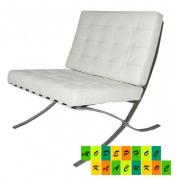 Кресло Барселона, кожзам, цвет белый